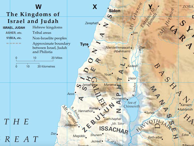 Israel Judah